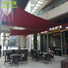 4 X 4 M/pcs Customized Square Sun Shade Sail Combination Waterproof Polyester fabrics with PU Coated for Courtyards