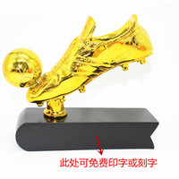 World Cup football boot Striker footballer of the year trophy award trophies model with free printing ronaldo, messi