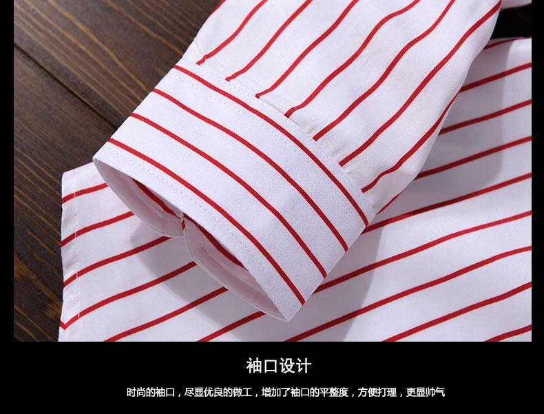 XMY3DWX Men long sleeve shirt male fashion brand new products sell like hot cakes stripe slimming leisure shirt/dress shirt 5XL 17