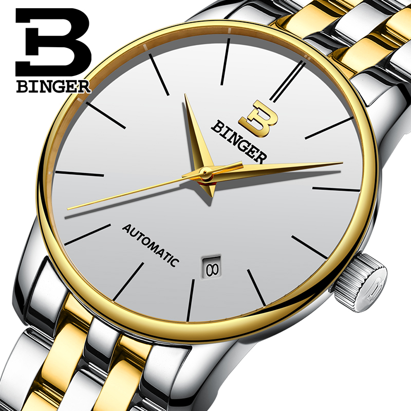 BINGER New Top Luxury Watch Men Brand Men's Watches Ultra Thin Stainless Steel Band Automatic Wristwatch Fashion Casual Watches ultra luxury 2 3 5 modes german motor watch winder white color wooden black pu leater inside automatic watch winder