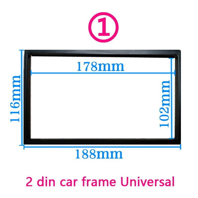 Автомобильная рамка для универсального 2 Din Авто Радио/android плеер рамка для модификации декоративная рамка 178x102 мм панель без зазора - Название цвета: 1 frame xiao