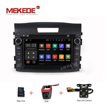 Quad-core Android 7.1 HD 1024*600 car multimedia player for Honda CRV 2012 2013 2014 with 4G LET wifi radio ipod bt map card
