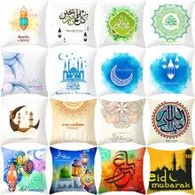 New Islamic Eid Mubarak Decorations For Home Pillowcase Ramadan Decor Sofa Cotton Muslim Mosque Decorative Cushion Cover 45X45CM islamic month ramadan muslim moon mosque letter decor cushion cover home decorative for sofa chair seat pillow case friend gift