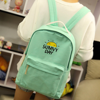 2016 Simple Japan And Korean Style Lovely Sun Printing Canvas Women Backpack College Student School Book