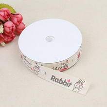 Rogue Rabbit Embossed Belt Craft Edging 2cm Cotton Classic Clothing Home Improvement Accessories Polyester