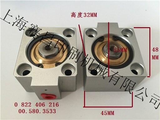 Heidelberg cilindro quadrato 00.580.3533 premere interruttore accessoriHeidelberg cilindro quadrato 00.580.3533 premere interruttore accessori