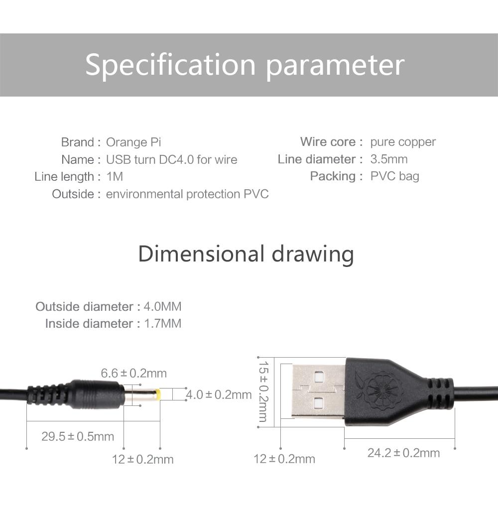 Оранжевый Pi USB к DC 4,0 мм-1,7 мм кабель питания для Orange Pi заводское качество