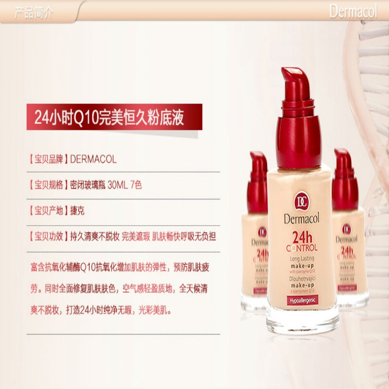 97bef29e7 The unique combination of moisturizing cream and foundation provides  exceptional toning and an unbelievable natural look for your skin.