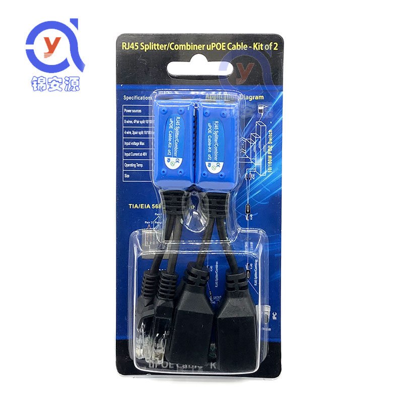 Aliexpress.com : Buy 2 PC /1 pair RJ45 separator combined uPOE cable on