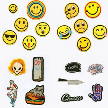 hot deal buy human body gestures expression patchwork patch embroidered patches for clothing iron-on for close shoes bags badges embroidery