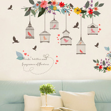 Flower vine bird cage Wall Sticker Living room bedroom Sofa background decorations wallpaper Mural Removable stickers