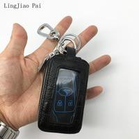 Genuine Leather Car Key Holder Wallets Men Keys Organizer Housekeeper Women Keychain Covers Zipper Key Case Bag