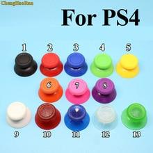 2pcs 14 colors Game console Cap For PS4 Controller Analog Thumbsticks Thumb Grip Stick Joystick Caps Mushroom Rubber Hat replace