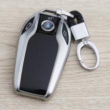 TPU Car Key Case Auto Protection Cover For BMW New 5/6/7 series i8 730li Holder Shell Colorful Car-Styling Accessories