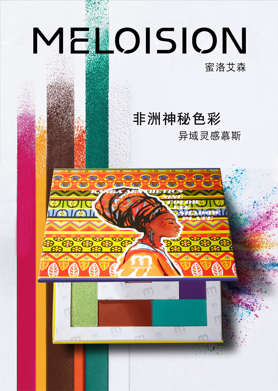 Trucco di marca di Lunga durata Ombretto facile da Indossare Eyeshadow Natural Matte Shimmer Naturale di Trucco palette di 9 Colori