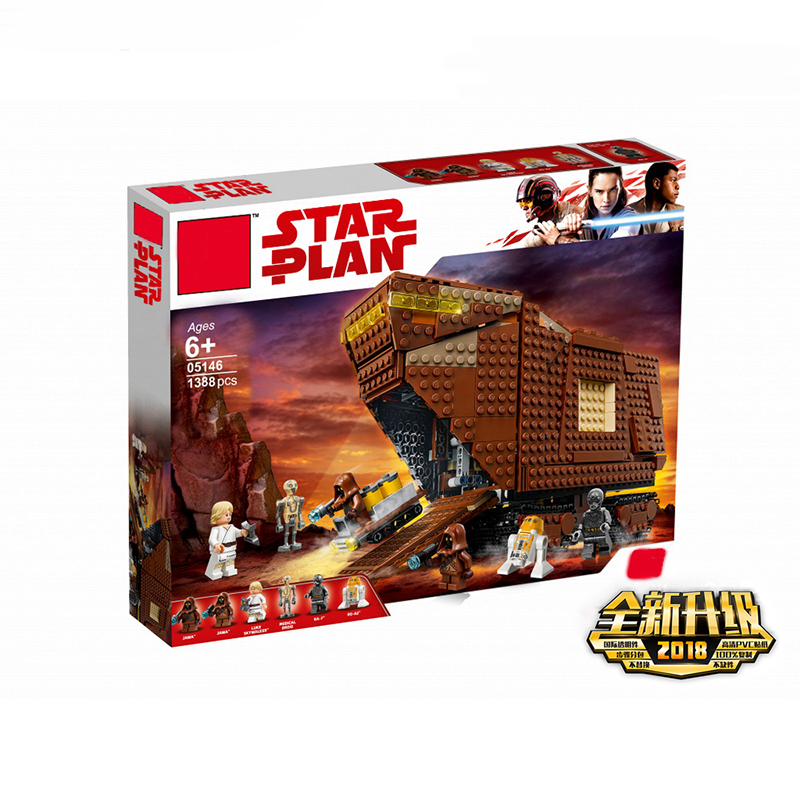 New Star Wars Series The Sandcrawler Compatible Legoing StarWars 75220 Model Building Blocks Kids Toys Funny Christmas Gifts new star wars series the sandcrawler compatible legoing starwars 75220 model building blocks kids toys funny christmas gifts