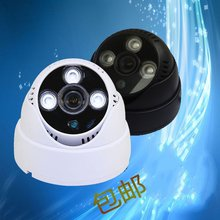 Dome surveillance camera wide-angle HD 1200 line infrared night vision home video camera