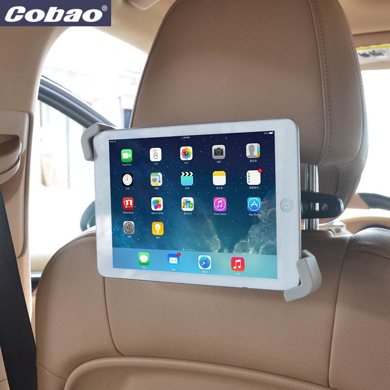 support 7 11 inch tablet pc car back seat headrest mount holder stands for ipad 2 3 4 samsung. Black Bedroom Furniture Sets. Home Design Ideas