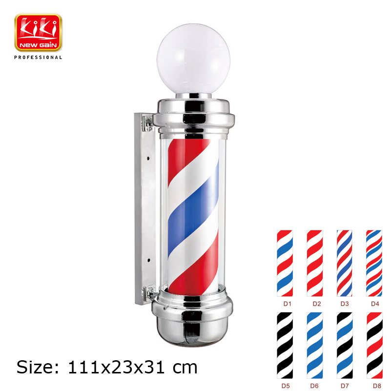 KIKI.337C.small size autorotation Barber Pole.with lamp.Professional barber Salon Equipm ...