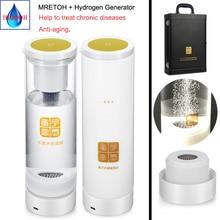 MRETOH Molecular resonance 7.8HZ and Hydrogen Rich Generator H2 water Built-in acid water cavity excrete Chlorine ozone