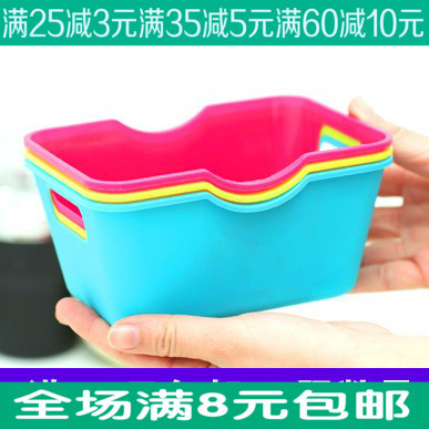Daily 9 9 at home mini desktop sundries storage box rectangle finishing box glove box in Storage Boxes Bins from Home Garden