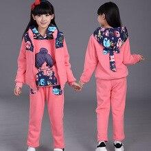 Winter Warm Clothing Baby Girls Vest + Sweatshirts +Pants Sport Suit Kids Clothes Fashion Plus Velvet Thickening Girls Clothing