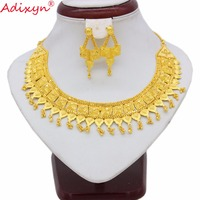 Adixyn India Necklace Earrings Set Jewelry Women Girls Gold Color Romantic Arab/Ethiopian/African Wedding Accessories N06227
