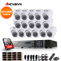 4mp CCTV Surveillance Kit 4mp Dome Security Camera System 16 ch DVR 1080P 2K Video Output Kit CCTV Easy Remote View on Phone 4TB