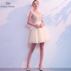 Image 3 - 高貴なワイスミニウェディングドレスセクシーなvネックビーズチュールジュニア学校ウェディングドレスカスタムメイド特別な日のドレス