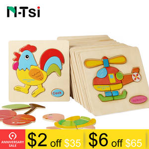 N-Tsi Wooden Puzzle Educational Kids Toys For Children Game