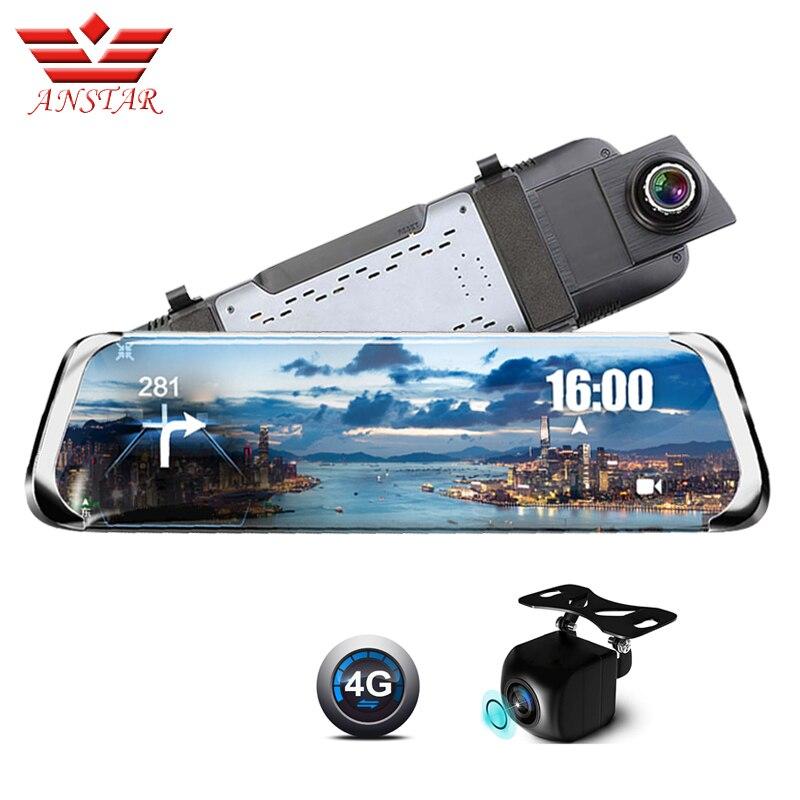 Anstar f800 carro dvr android 4g câmera de visão traseira hd 10 polegadas ips completo tela sensível ao toque traço cam gps navi adas lente dupla câmera do carro