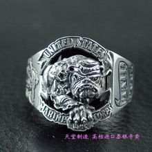 Thai silver ring bulldog the logo of marine corps ring