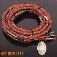 Choseal LB 5111 Banana Jack HiFi Speaker Cable 24K gold plated banana plug 2.5m
