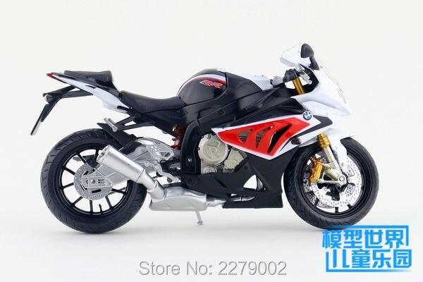 S1000RR (7)