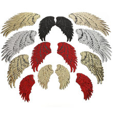 6 Color Large Sequin Patch DIY Angel Wings Iron On Patches For Kids Clothes Sew-On Embroidered Patch Motif Applique Stickers(China)