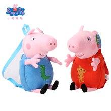 Mochilas Peppa Pig y George