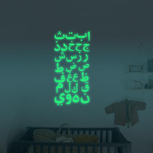 Arabic Alphabet Removable vinyl Glass Art Decal Sticker alphabet Kids Wall For Muslim Home Living Room Decoration