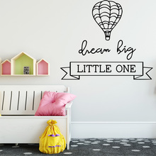 Creative Dream Big Vinyl Wall Stickers Decor For Bedroom Kids Room Decoration Decals Murals wallstickers