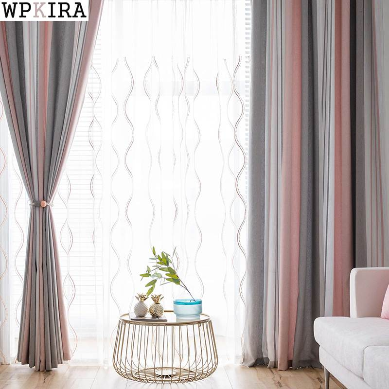 Nordic Style Yellow Stripe Curtain For Living Room Grey Blackout Drapes White Sheer Voile For Window Bedroom HC001&30