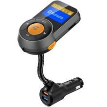 CDEN car MP3 Bluetooth receiver FM launcher music player, charger mobile phone fast charging QC3.0