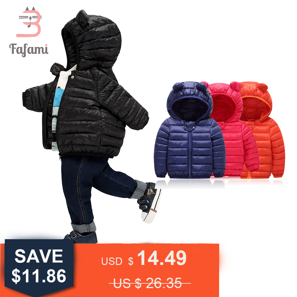 Baby Jacket Overalls Warm Infant Girls Down Coat Cotton Hooded Winter Boys Kids