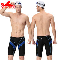 Yingfa fina approved Swimsuit swimwear men swim suit Boys swimming briefs mens jammers professional Competitive swimsuits