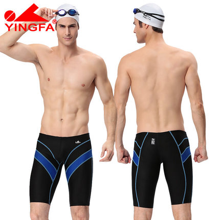 c2874aa75e Yingfa fina approved Swimsuit swimwear men swim suit Boys swimming briefs  mens jammers professional Competitive swimsuits