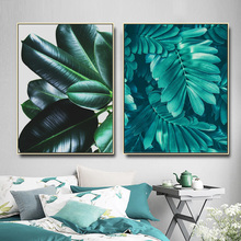 Green Tropical Plant Leaves Nordic Posters And Prints Wall Art Canvas Painting Pop Art Wall Pictures For Living Room Home Decor green leaves do what you love quote nordic posters and prints wall art canvas painting plant wall pictures for living room decor