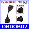 Новейшие OBD/OBD2 Разъем GM 12 Pin Адаптер для 16Pin Диагностический Кабель Для GM 12Pin Для GM Автомобилей
