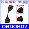 Newest OBD/OBD2 Connector For GM 12 Pin Adapter to 16Pin Diagnostic Cable For GM 12Pin For GM Vehicles