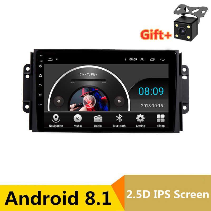 "9"" 2.5D IPS Android 8.1 Car DVD Multimedia Player GPS for Chery Tiggo 3 3X 2016 2017 2018 audio car radio stereo navigation"