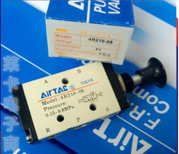 free shipping 1pc Solenoid Valve 1/2 BSPT 5 Way Hand Operated Valves Push-pull Valve 4R410-15 Manual Valves 5 way pilot solenoid valve sy3220 4g 02