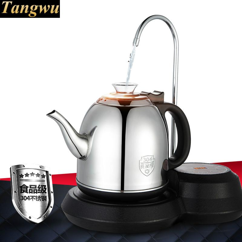 Automatic upper water electric kettle of - boiling boiled tea pot Safety Auto-Off Function наушники внутриканальные interstep bwhite red is hf bwhitered 000b203