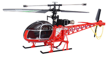 WLtoys V915 2.4G 4CH Scale Lama RC Helicopter RTF